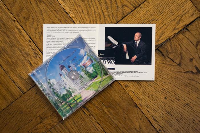20171205-david-ferriere-studio-photo-rennes-portrait-joel-capbert-pianiste-musicien-classique-rennes-1